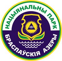 ГПУ Национальный парк Браславские озера